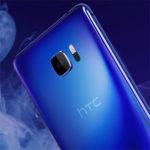 HTC U Ultra - Sapphire Blue